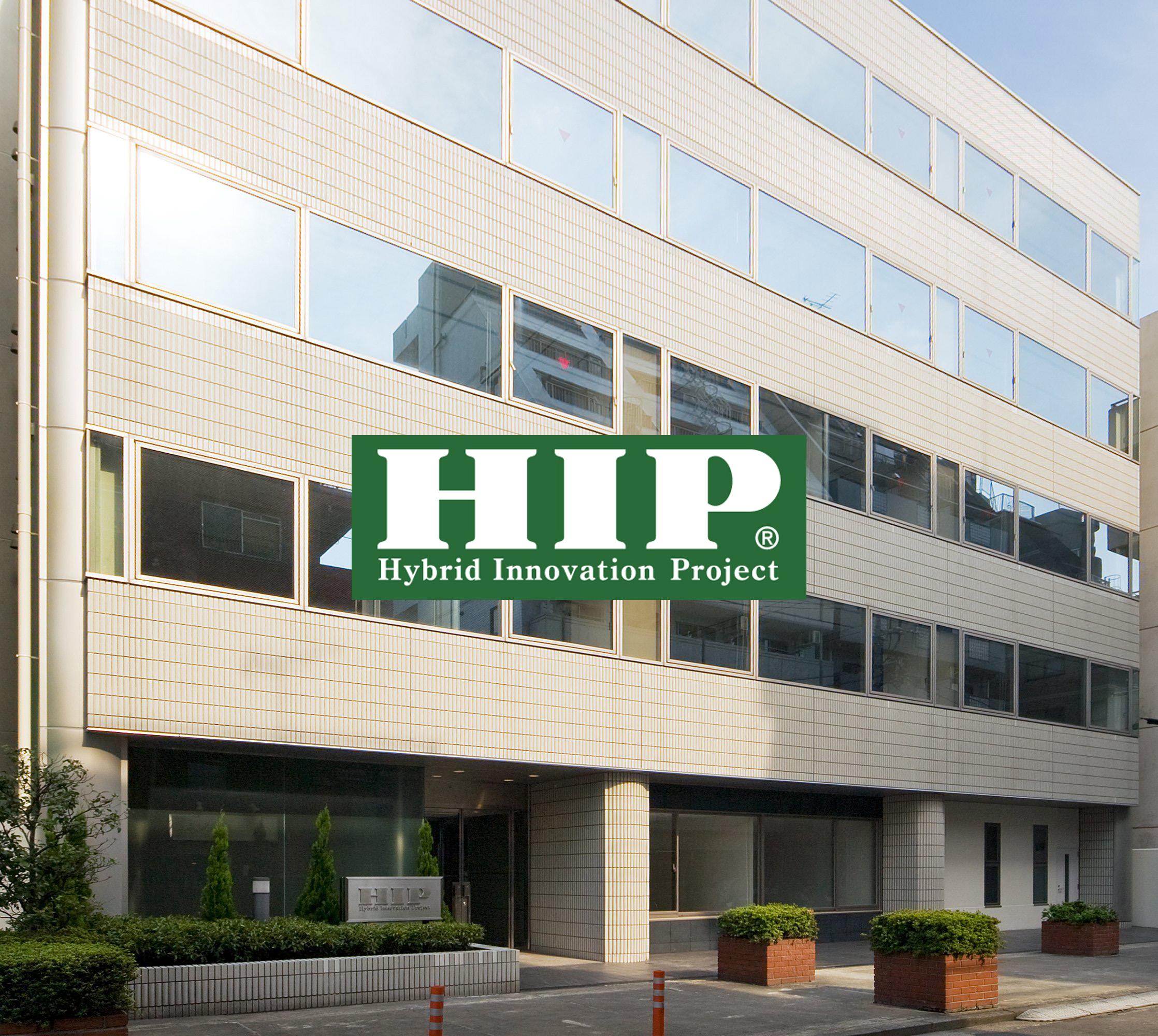 企業インタビュー 株式会社HIP