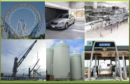 事業内容説明写真 三菱重工機械システム株式会社