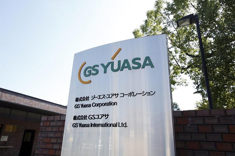 企業インタビュー 株式会社GSユアサ