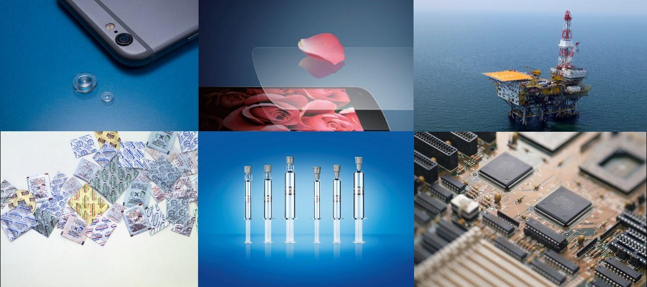 事業内容説明写真 三菱ガス化学株式会社